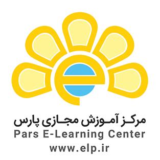 آموزش مجازی پارس